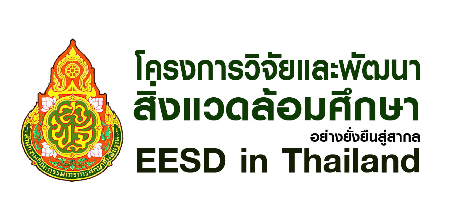 EESD in Thailand